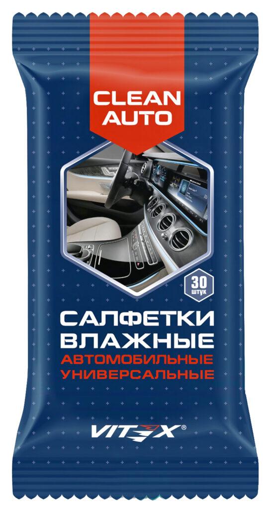 Салфетки автомобильные Vitex