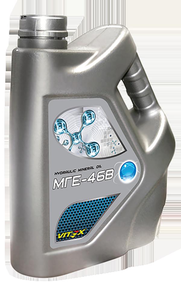 Гидравлическое минеральное масло Vitex МГЕ-46В
