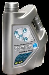 Трансмиссионное масло80W90