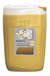 Автошампунь для бесконтактной мойки - Vitex Ultra Foam