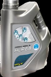 Гидравлическое минеральное маслоVitex HLP 68