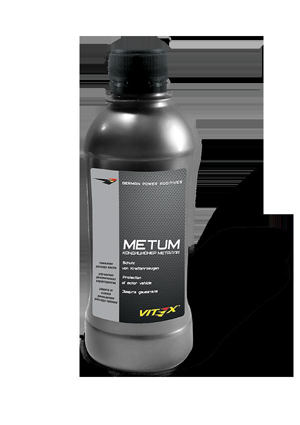 Кондиционер металла Vitex Metum